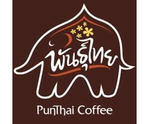 Punthai Coffee Co.,Ltd. a wholly owned subsidiary of PTG Energy Plc.